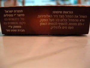 Hebrew instructions for inserting a wick