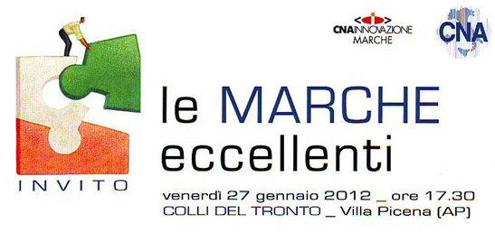 Premio Marche Eccellenti 2011