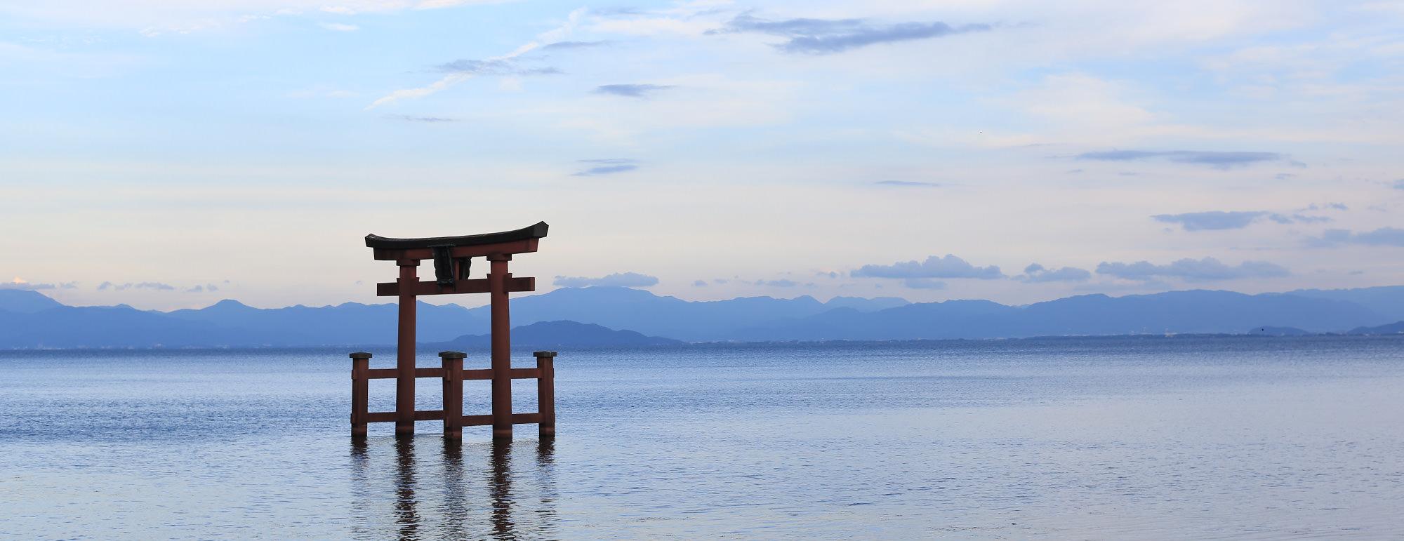 Water Iphone Wallpaper Lake Biwa Shiga Is Japan Cool Travel And Culture Guide