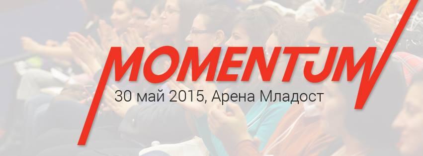TEDxMladostWomen 2015