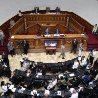 Vea aquí en vivo la sesión de la Asamblea Nacional de este 23 de octubre