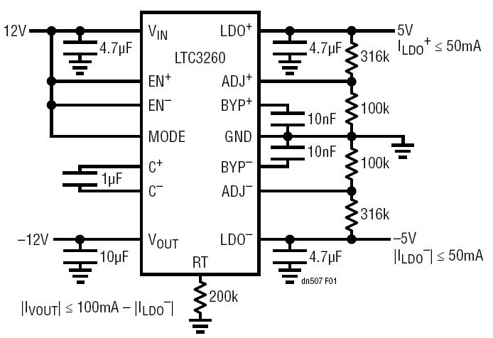 dual power supply circuit