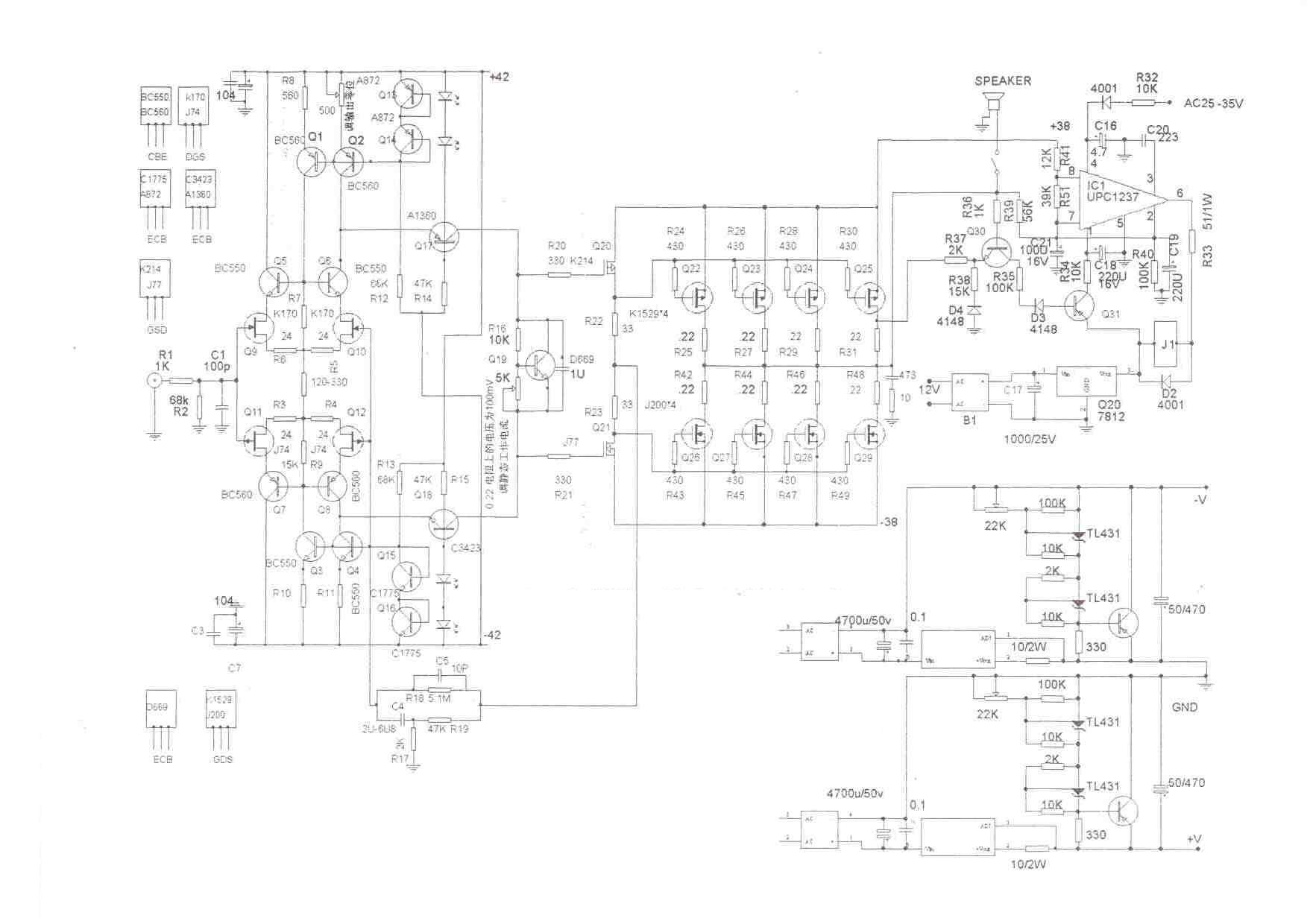 power circuit schematic
