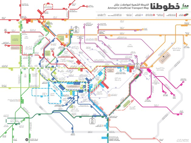 AmmanTransportMap
