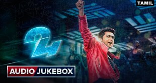 24 Tamil Full Songs – Audio Jukebox