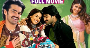 Ready Telugu Full Movie Ram, Genelia