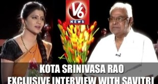Kota Srinivasa Rao Exclusive Interview With Savitri