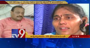 AP Sports Minister responds to TV9 story on Weight Lifter Pujari Sailaja!