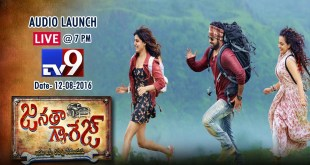 Janatha Garage Audio Launch LIVE