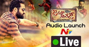 Janatha Garage Audio Launch