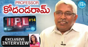 Professor Kodandaram Exclusive Interview