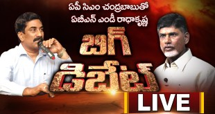 Radha Krishna Big Debate with CM Chandrababu