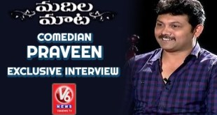 Comedian Praveen Interview With Savitri – Premam