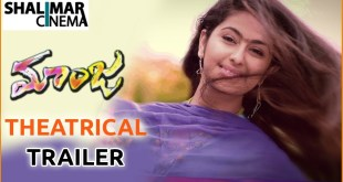 Maanja Movie Theatrical Trailer & trailer launch event -Avika Gor