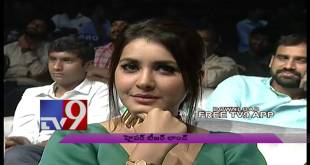 Ram's HYPER Audio Launch HighLights