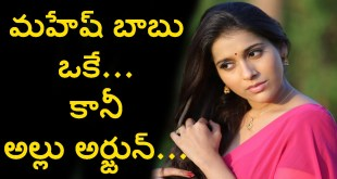 Rashmi Gautam Rapid Fire Round – Exclusive Interview