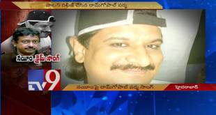 RGV's song on Gangster Nayeem – TV9 Exclusive