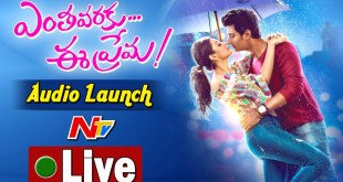 Jiva's Enthavaraku Ee Prema Movie Audio Launch- Live