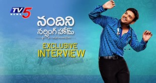 Nandini Nursing Home Movie Special Interview
