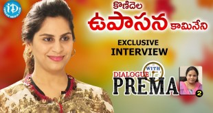 Upasana Ramcharan Exclusive Interview