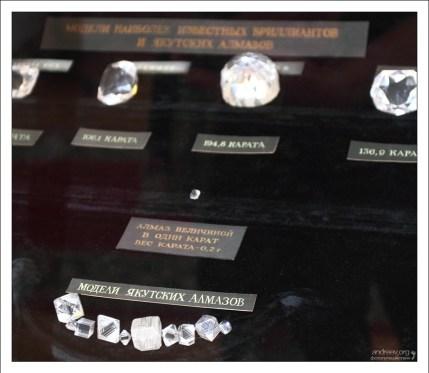 Коллекция моделей знаменитых бриллиантов. НИИ им. А. П. Карпинского.