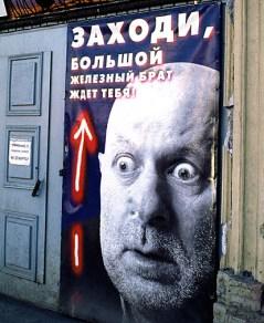 Надпись на двери магазина на Миллионной улице.