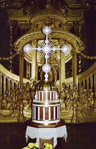 Животворящий крест. Петропавловский собор.