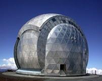 Так выглядит обычный корабль пришельцев. Mauna Kea State Park.