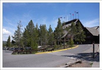 Туристический центр на Гейзеровом холме.