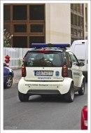 Мини-полиция.