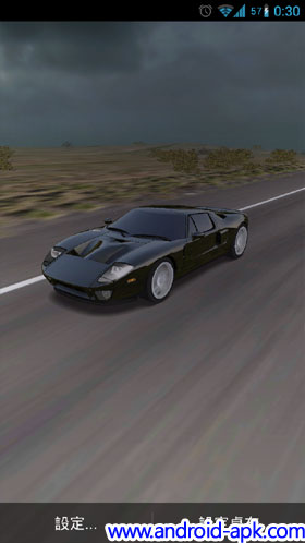 3D Car Live Wallpaper | Android-APK