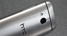 htc-one-mini-2-1