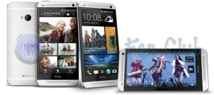 HTC One - Specifications & Price