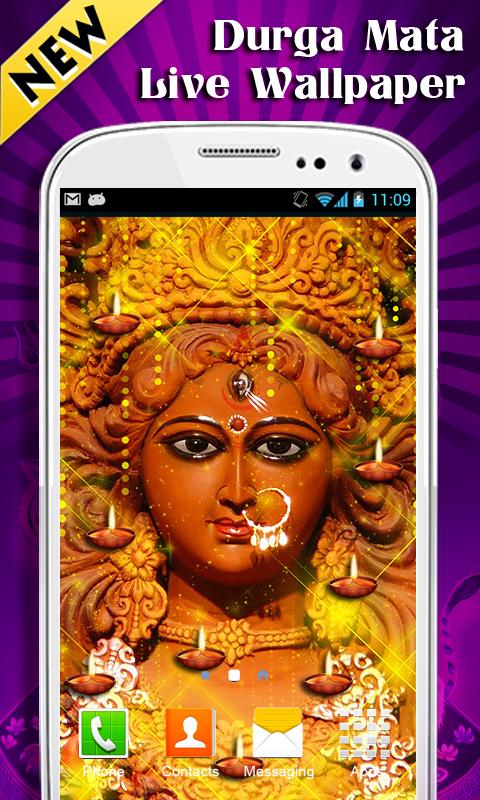 Falling Money Live Wallpaper Apk Durga Mata Live Wallpaper New Android App Apk By Gigo