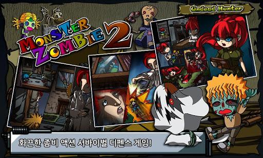 Monster Zombie2 Premium