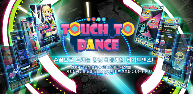 Touch2Dance