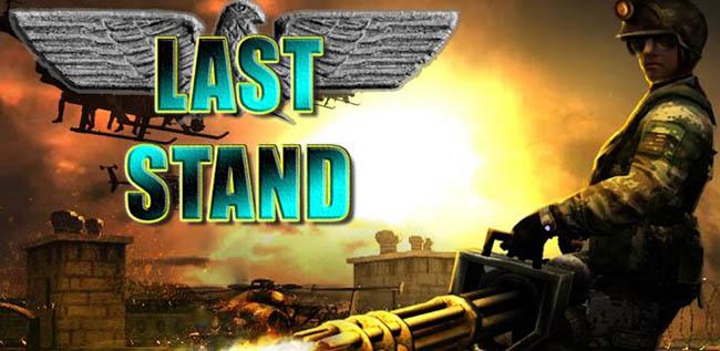 Shoot! Last Stand War