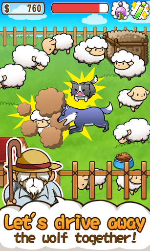 Baw Wow! sheep collection!