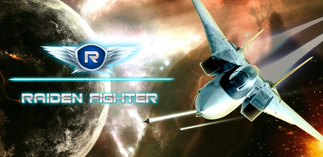 Raiden Fighter