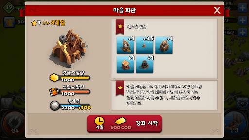 VikingWars for Kakao