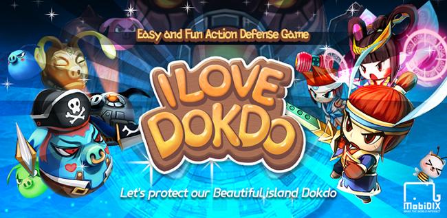 Action Defense - I Love Dokdo