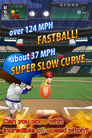 Super Slow Curve