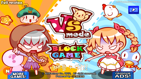 VS MODE - BLOCKS