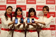 presentazione ntt docomo collezione estiva android 2012