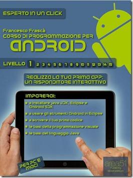 corso-di-programmazione-per-android