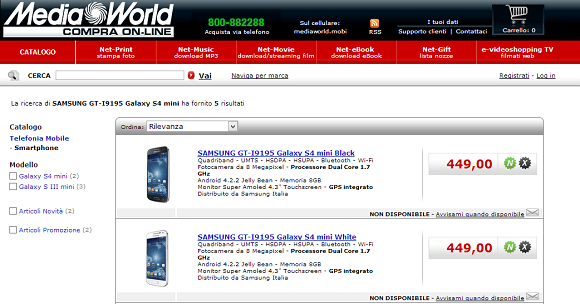 Samsung Galaxy S4 Mini Media World Online