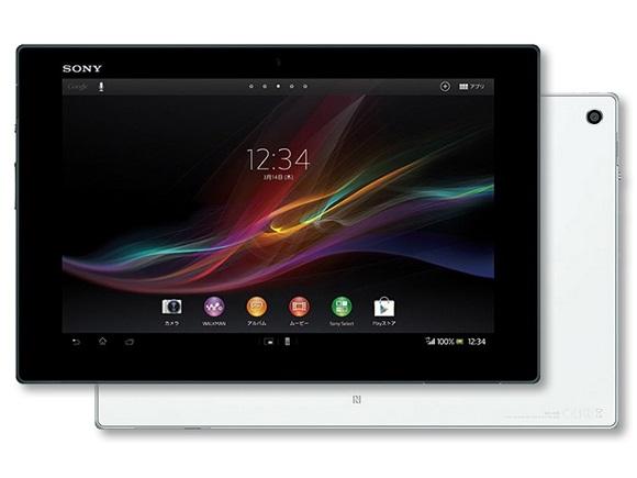 xperia-tablet-z1