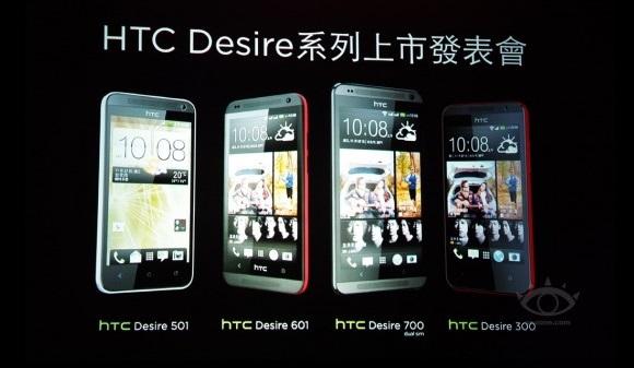 htc-desire-700-601-501-300-540x337-520x324