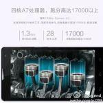 Huawei-Honor-3C-1