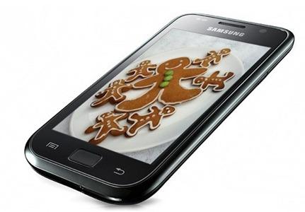Aggiornamento 2.3.3 ufficiale per Galaxy S Vodafone e H3G